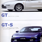 Brochure Toyota MR2 (Japon)