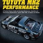 Toyota MR2 Perfomance